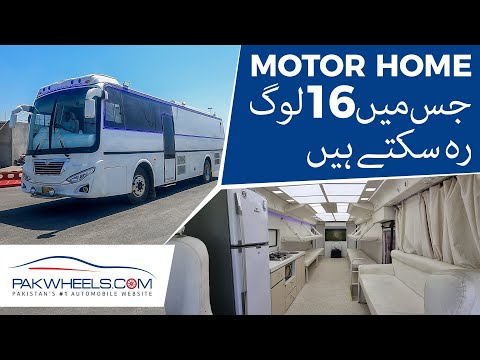 Motor Home Jis Mein 16 Log Reh Saktay Hain | PakWheels