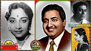 GEETA ROY & RAFI-Film-HAMARA GHAR-{1950}-Chupke