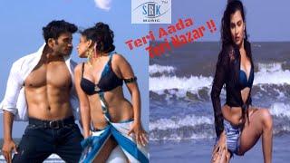 Teri Adaa Teri Nazar | Romantic Song | Aakhri Sauda - YouTube