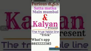 kalyan penal chart 2017 to 2018 - मुफ्त ऑनलाइन