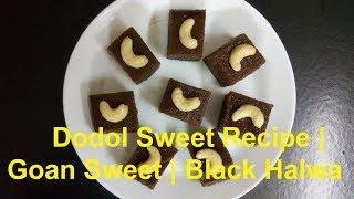 Dodol Recipe   Kerala Black Halwa   Christmas Goan Traditional Sweet   In English & Hindi