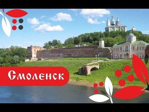 Смоленск. Фильм о городе