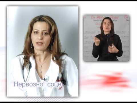 Psorijaza kao hipertenzija
