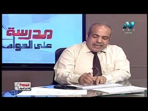 رياضة 3 ثانوي ديناميكا ( حل امتحان الازهر دور اول 2019  ) أ خالد عبد الغني أ ماهر نيقولا  30-05-2019