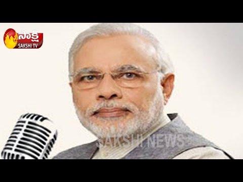 Modi On Mann Ki Baat || ''New India Is The Dream of 125 Crore Indians'