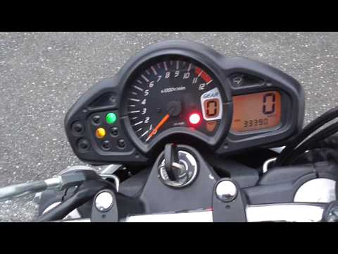 グラディウス650/スズキ 650cc 埼玉県 リバースオートさいたま