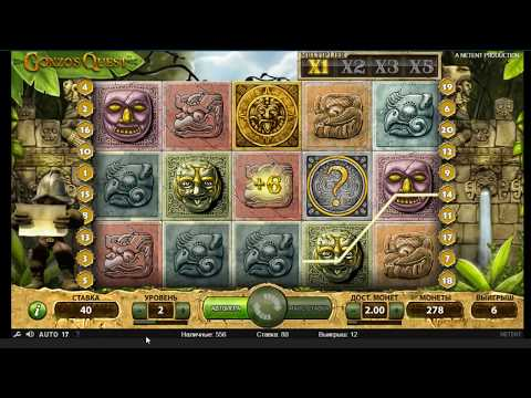 Игровой автомат Gonzo's Quest от Netent: играть онлайн бесплатно