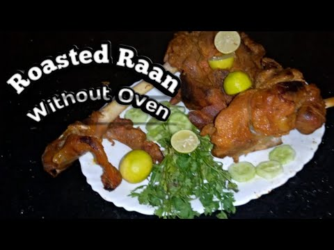 HOW TO MAKE WITHOUT OVEN ROASTED RAAN | EASY COOKING RECIPE | EID SPECIAL | KITCHEN MOVIE