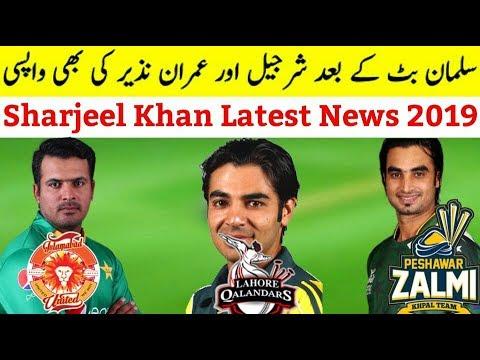 Sharjeel Khan Latest News 2019 | Sharjeel Khan Back In Domestic Cricket | Sharjeel PSL 2019