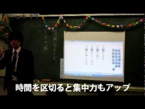 【UPIC導入事例】大田区立東調布第一小学校_国語