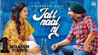 Jatt Naal Ni Lyrics   Maninder Mani
