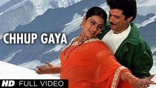 Chhup Gaya Full Song   Hum Aapke Dil Mein Rehte Hain