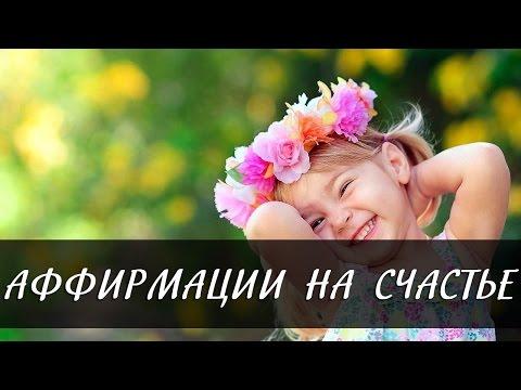 Песня кто-то в счастье верит