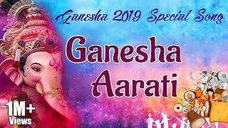 ganpati songs tamil - TH-Clip