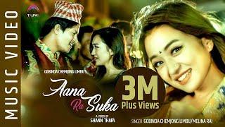 "Melina Rai, Alisha Rai - ""Aana Ra Suka"" Nepali Song"