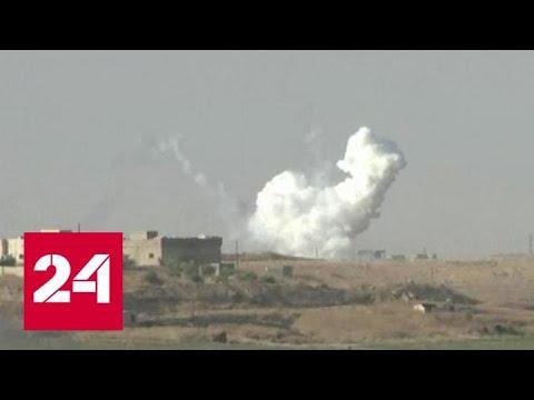 Эрдогана не заставят прекратить операцию в Сирии - Россия 24
