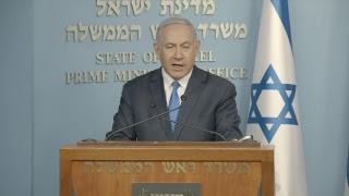 """הצהרת ראש הממשלה נתניהו בנושא השבת גופתו של זכריה באומל ז""""ל"""