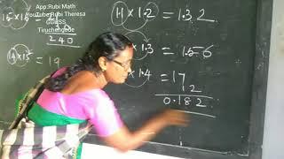Decimal multiplication Easy way (11-19)