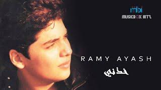 تحميل اغاني Ramy Ayach - Khidni رامي عياش - خذني MP3