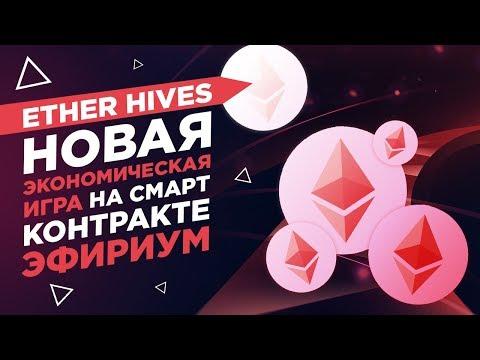 Российский рынок бинарных опционов