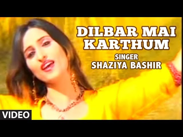 Top 10 Punto Medio Noticias | Dilbar Dilbar Full Video Song Hindi Mai