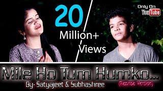 Mile Ho Tum Humko// Satyajeet & Subhashree// Neha Kakkar & Tonny Kakkar// Reprise Version