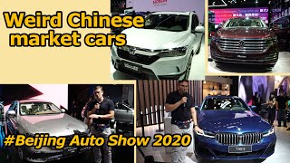 Would You Pay $210,000 for a 4-cylinder G-Wagen? Weird China Market Cars From the Beijing Auto Show