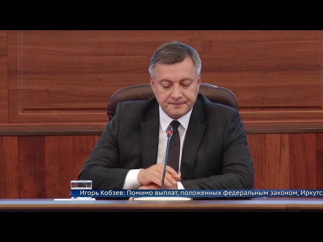 В Иркутской области реализуется план по выходу из кризиса