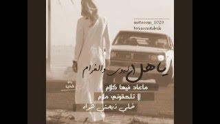 مازيكا شيلة اهل الهوى والغرام / طير شلوى تحميل MP3