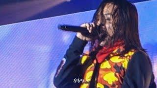 Keith Ape - Psycho LIVE (With Okasian, B-Free)