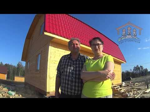Егорова С.В. - видеоотзыв о строительстве