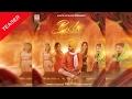Bebe Di Noonh || Guri Sekhon || New Punjabi Song 2017 || Knock Network