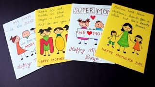 4 Mother's Day Card/Making Mother's Day Card in 5 Minutes/Simple and easy Card for Mother's Day