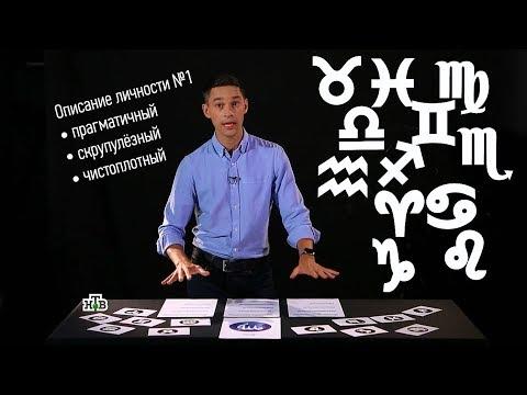 Фильмы по астрологии i