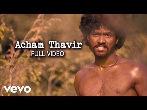 Acham Thavir-by-Gurumoorthy, Kalyan