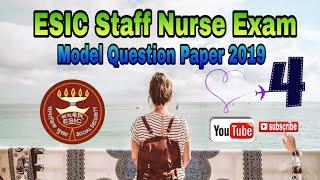 MCQs for RRB Paramedical Exams    -part 1st - Самые лучшие видео
