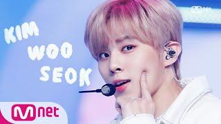 [KIM WOO SEOK - Sugar] Comeback Stage   #엠카운트다운   M COUNTDOWN EP.697