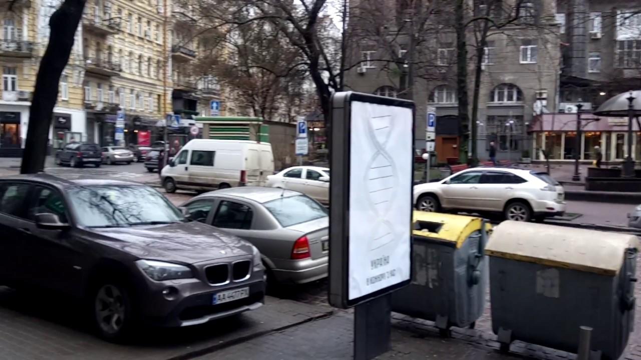 Aренда магазина Киев, Центр, 202м²