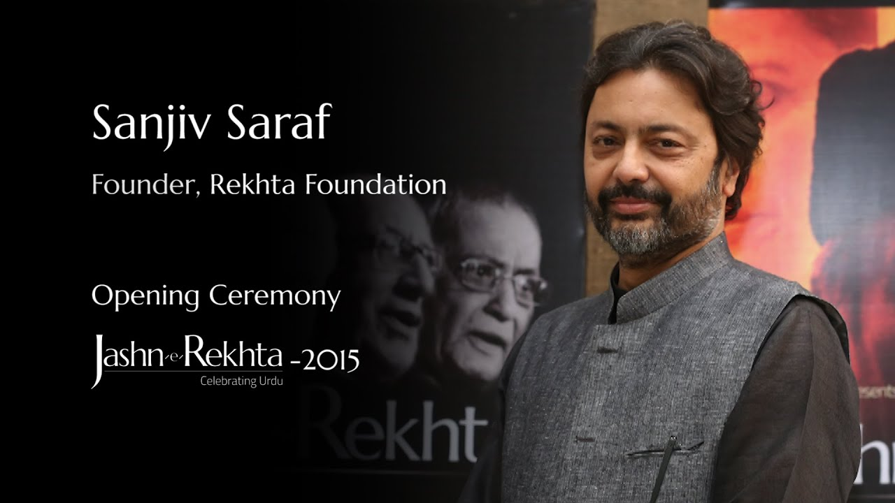 Sanjiv Saraf Founder Rekhta Foundation at Jashn-e-Rekhta-2015