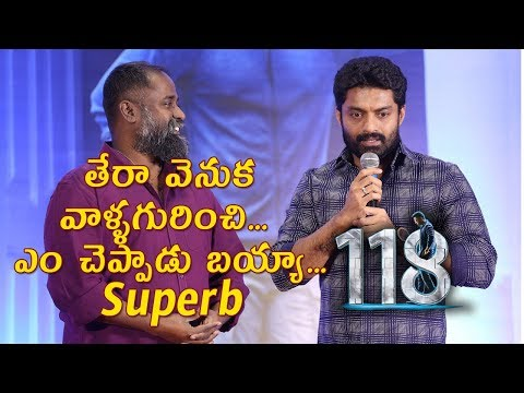 kalyan-ram-about-118-crew-at-success-meet-event