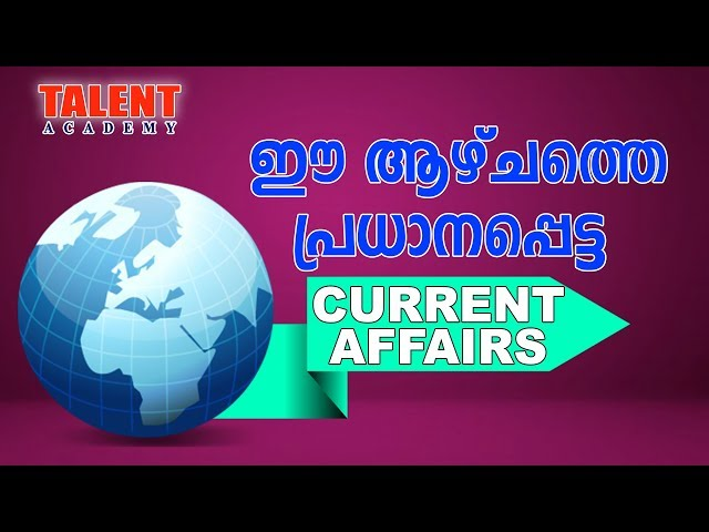 Week's Important & Must Know Current Affairs | Talent Academy