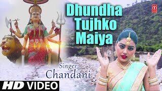 Dhundha Tujhko Maiya I New Latest Devi Bhajan I CHANDANI I Full HD Video Song