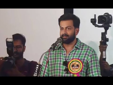 Prithviraj sukumaran inspirational speech to students