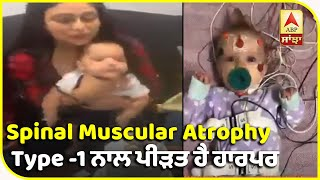 Neeru Bajwa Requested to Help Little Child Harper | Disease | Spinal Muscular Atrophy | Donations