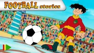 Футбольные истории 22 | Мультфильмы |