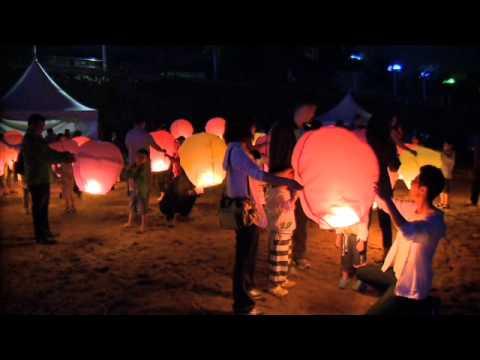 Muju Firefly Festival, South Korea