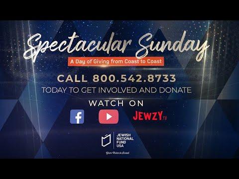 Jewish National Fund-USA's Spectacular Sunday