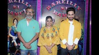 Bareilly Ki Barfi Trailer Launch Full Video | Ayushmann Khurrana|  Kriti Sanon |UNCUT