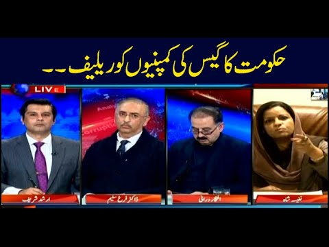 Power Play   Arshad Sharif    ARYNews   4 February 2019