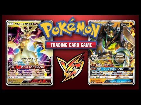 Ultra Necrozma GX / Malamar VS Zygarde GX – Forbidden Light Pokemon TCG Table Top Game Play